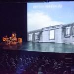 Les Routes Bleus, Auditorium © libres regards